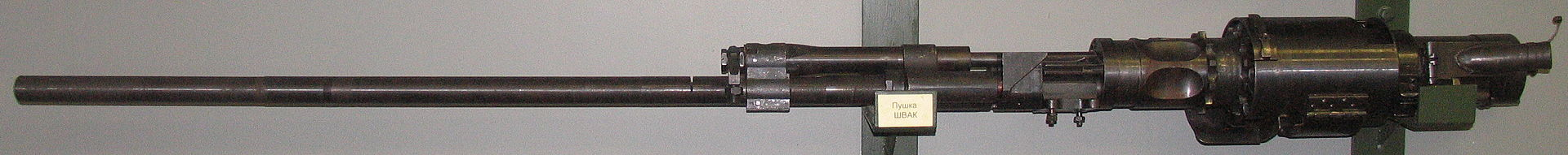 thumb; Iiirht] ;; ShVAK 20mm Cannon